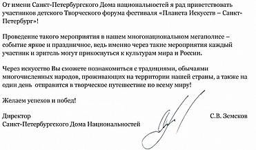 СПб Дом национальностей.png