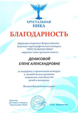 2011_4.jpg