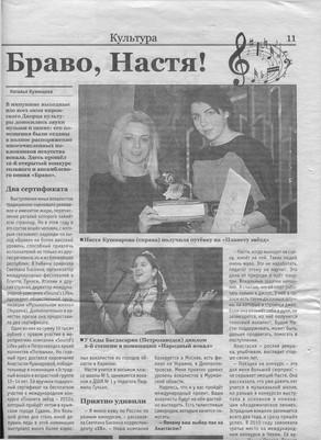 1344455642_kirovsk_1.1.jpg