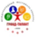 Гранд-Талант 2020 НОВ2.png