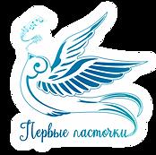 Логотип2БТ.png