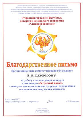 2012_4.jpg