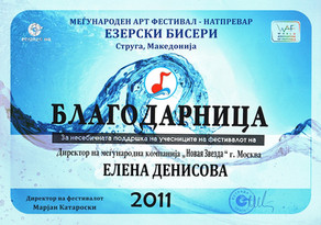 2011_6.jpg
