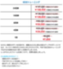 IMG_E0831.JPG