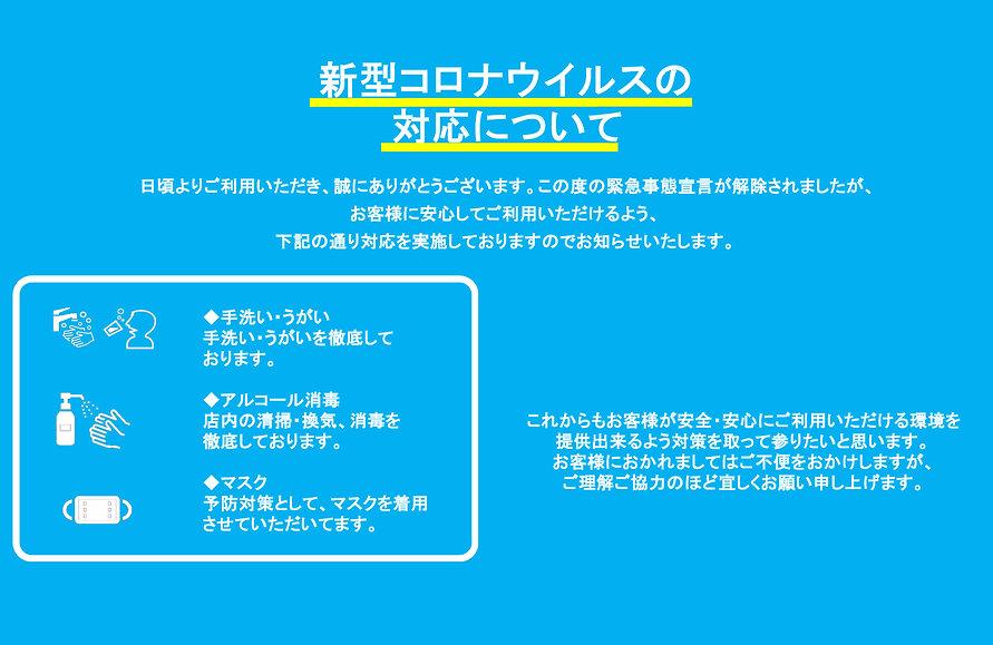 01CB09BC-5FCE-4082-8727-F1E04E19825F.jpe