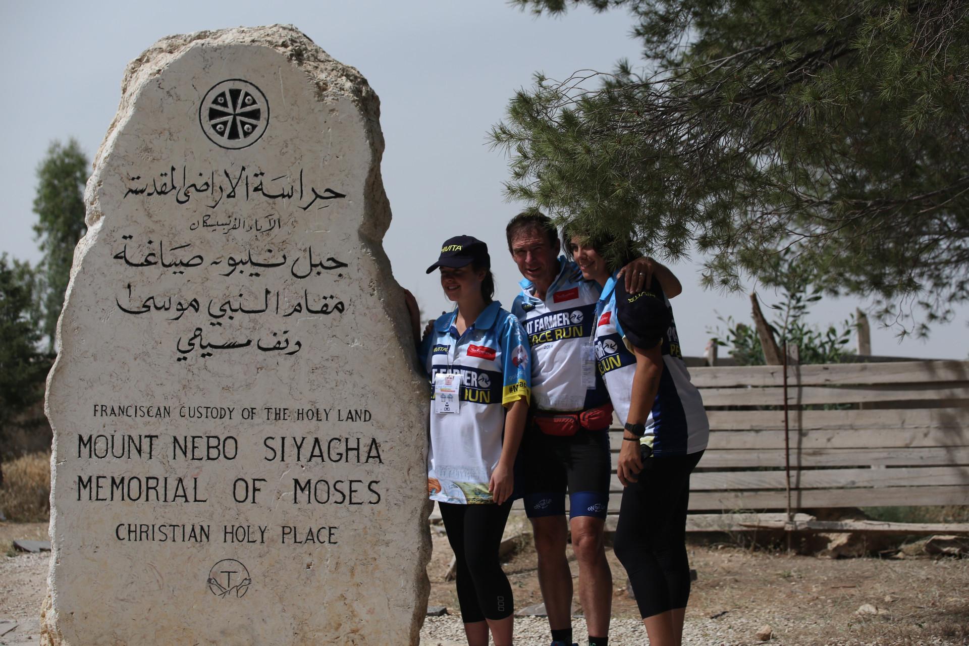 Memorial of Moses