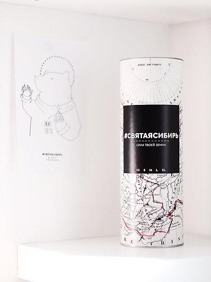 Подарочный Тубус | Gift paper tube