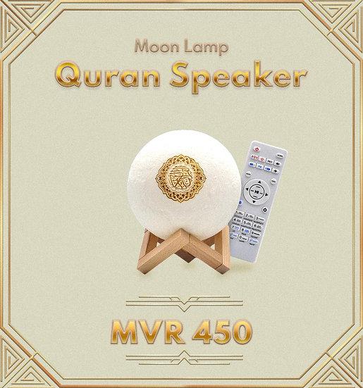 Moon Lamp Quran Speaker