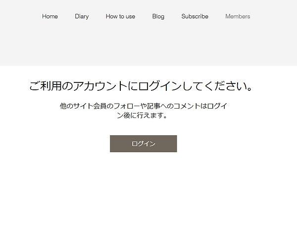 SnapCrab_NoName_2020-5-21_16-2-57_No-00.