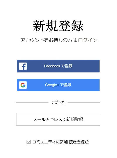 SnapCrab_NoName_2020-5-21_16-3-5_No-00.j