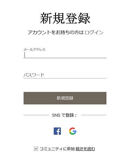 SnapCrab_NoName_2020-5-21_16-3-22_No-00.