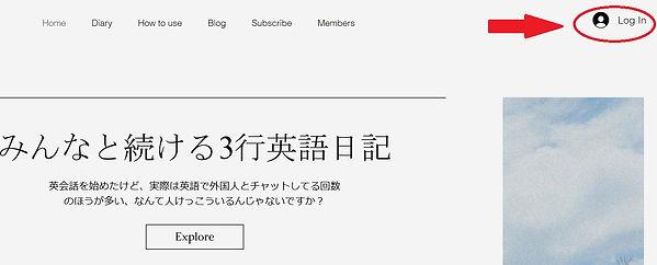 SnapCrab_NoName_2020-5-21_16-2-28_No-00.