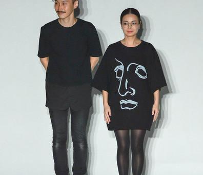 Designer Spotlight: DressedUndressed