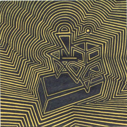 """Radiating Form"" (2013)"