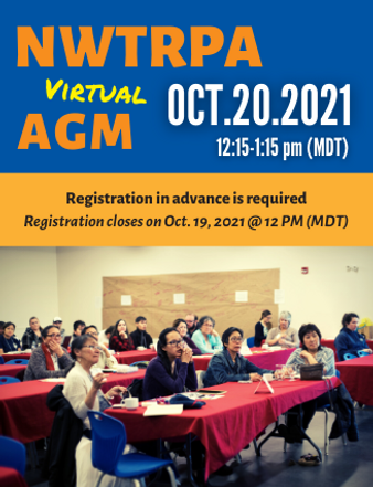 AGM_Homepage.png