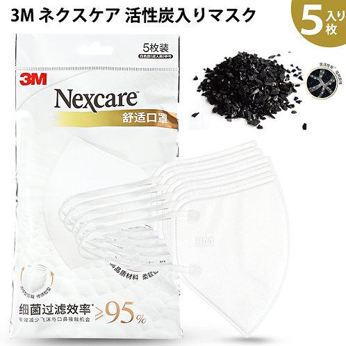 正規 3M ネクスケア マスク 10パックふつう ウイルス対策 NEXCARE 大人用 レギュラーサイズ 飛沫 花粉 PM2.5 使い捨て 不織布マスク 高品質