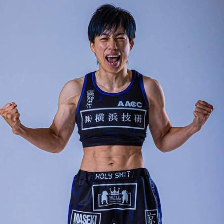弊社とスポンサー契約の浜崎朱加選手が防衛しました誠におめでとうございます