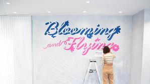 日本初!オフィスを借りるとアーティスト手描きのオリジナルアート「VISION WALL」がついてくる!株式会社ベンチャープロパティと株式会社NOMALが新サービスを発表!
