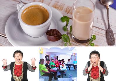 シニアケア笑いカフェ.png