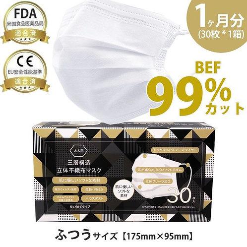 使い捨て マスク 30枚 不織布 3層構造 ウイルス対策 PM2.5対応 不織布マスク 花粉症対策 風邪予防