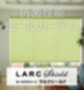 スクリーンショット 2020-05-18 10.31.24.png