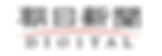 スクリーンショット 2020-06-10 9.42.08.png