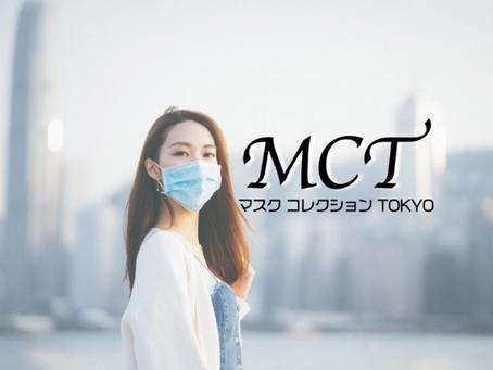 """JOSOLABは、全国のマスク美女が決まる「マスク コレクション TOKYO」を開催した。JOSOLAB Co., Ltd. held the """"Mask Collection TOKYO"""" whe"""