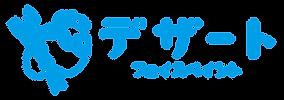 デザートフェイスペイントロゴ