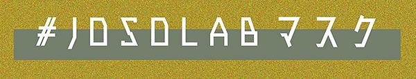 スクリーンショット 2020-09-18 3.57.47.png