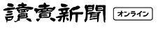 スクリーンショット 2020-06-10 9.44.56.png