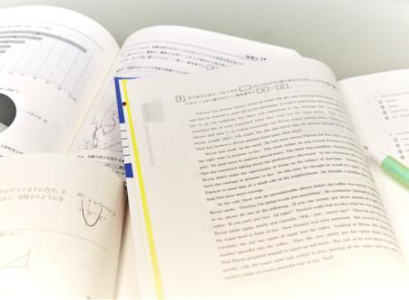 大学受験 / 高認からの大学受験