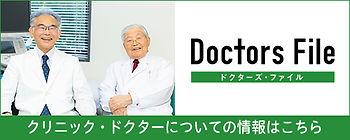 中川内科 様-リンクバナー-.jpg