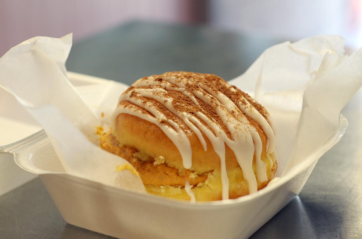 Specialty - Pumpkin Pie