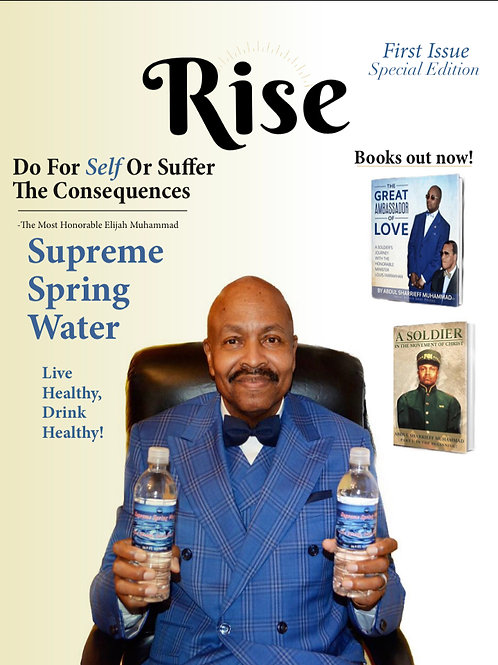 Rise Magazine First Edition Digital Copy