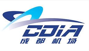 Chengdu-Shuangliu-International-Airport.