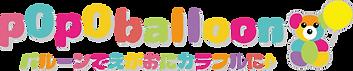 ロゴ5背景透明.png