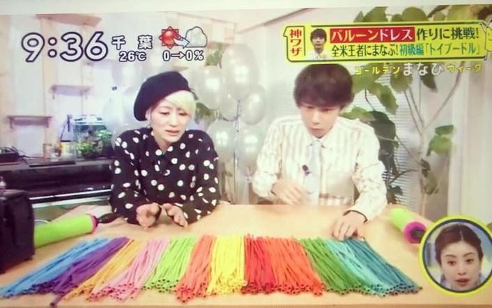 日本テレビ「シューイチ」