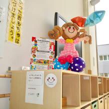 北海道立子ども総合医療・療育センター