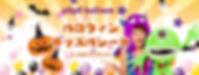 イベント-よみうり.jpg