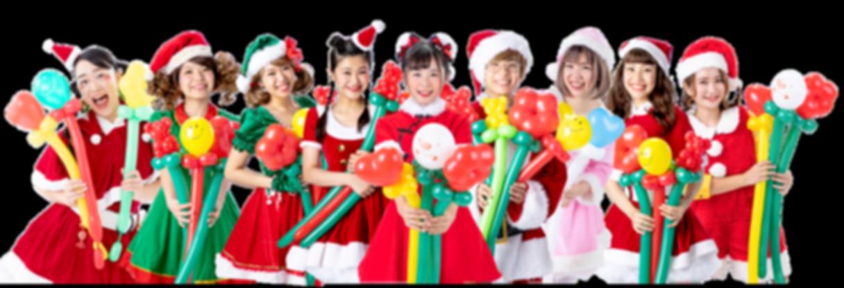 クリスマス集合1.png