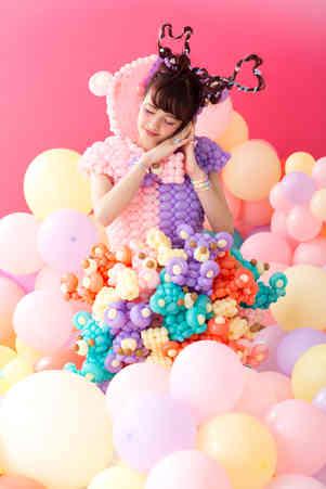 Cute Bea -EMIJINGU-