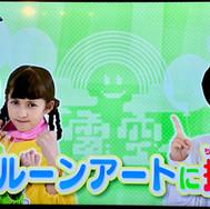 NHK Eテレ「天才てれびくん hello.」