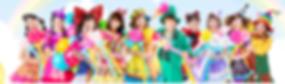 スクリーンショット 2020-07-08 11.22.28.png