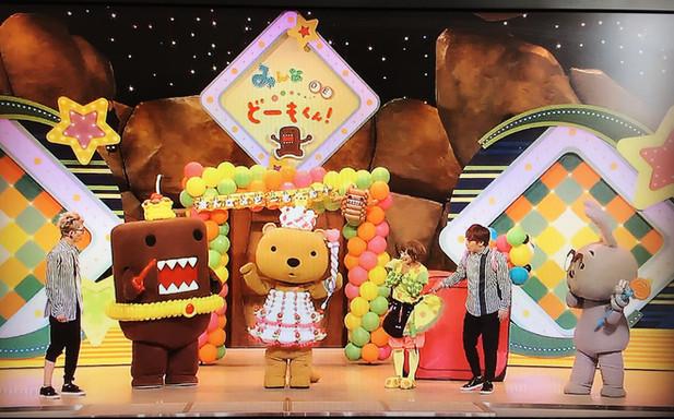 NHK Eテレ「みんなDEどーもくん!」
