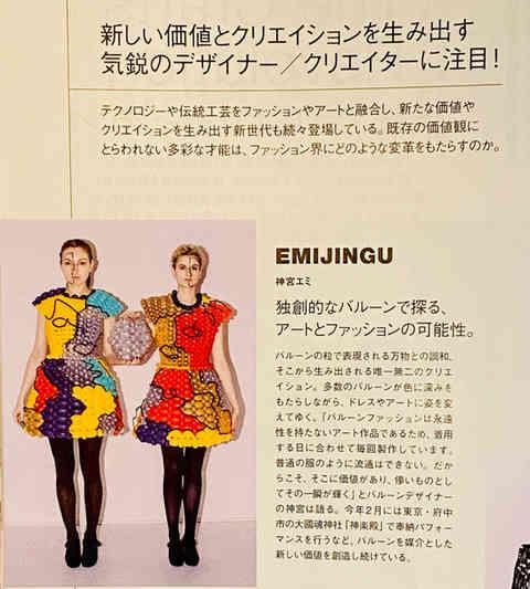 Vogue Japan 2021 4月号
