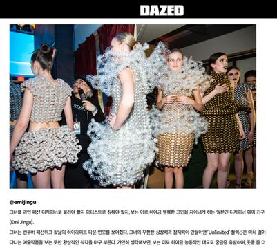 Dazed Korea -EMIJINGU-