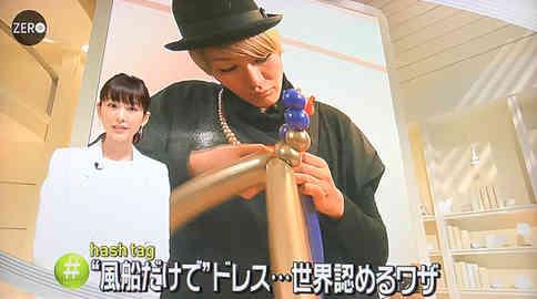 日本テレビ News ZERO -EMIJINGU-
