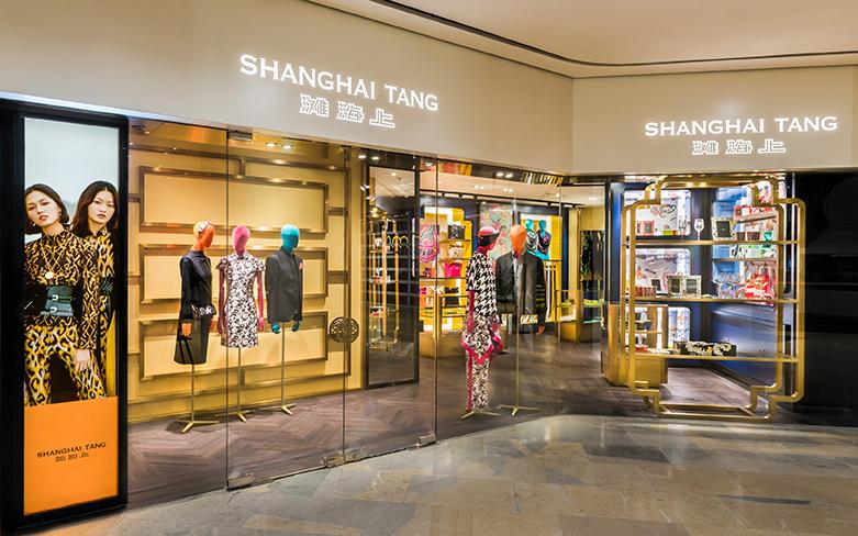 ST Design_Shanghai Tang_PP 1