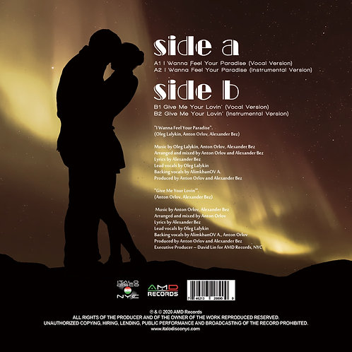 "Sandro El Gidio - I Wanna Feel Your Paradise - 12"" Mustard colored vinyl"