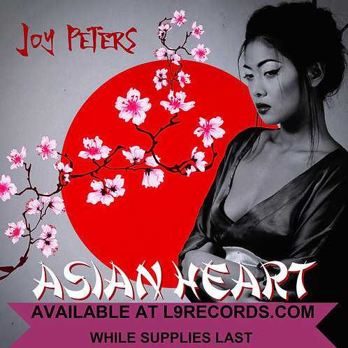 "Joy Peters - Asian Heart - 12"" Yellow vinyl - 100 copies only!"